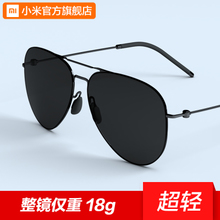 Millet official flagship store sunglasses sunglasses new mens driver driver glasses tide mirror