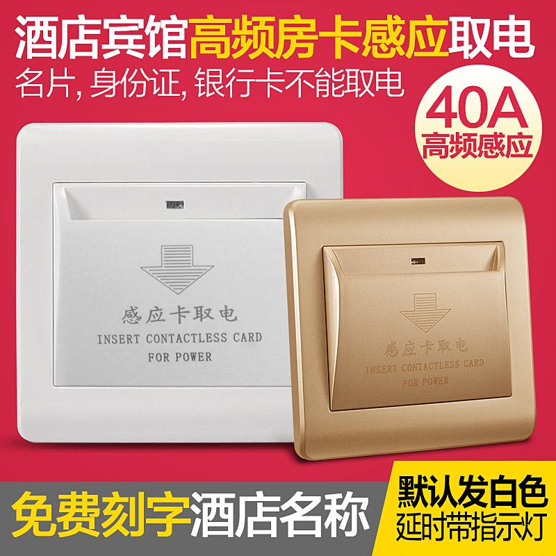Купить Переключатели для карт в Китае, в интернет магазине таобао на русском языке
