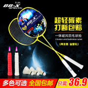 Genuine badminton racket 2 single and double shot carbonio home training training ultra-leggero attacco racchetta da badminton ymqp