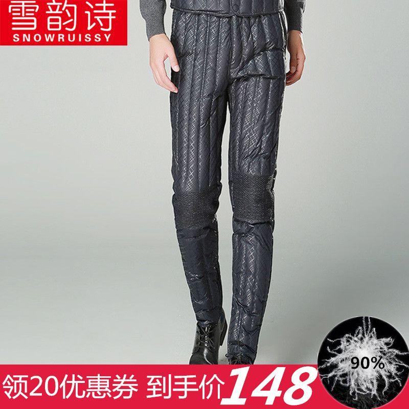 Купить Штаны утепленные в Китае, в интернет магазине таобао на русском языке