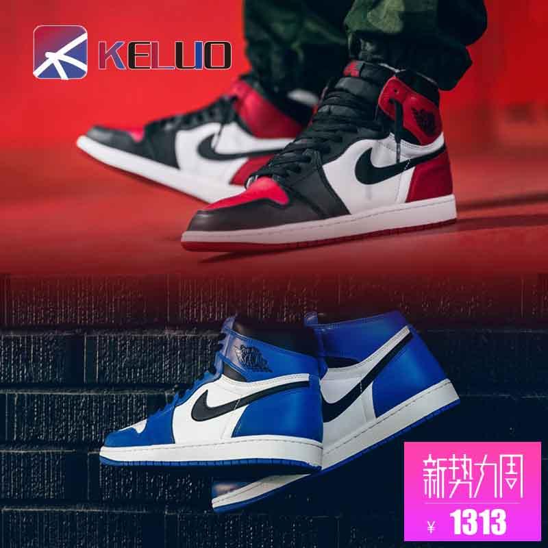 Купить из Китая Общие баскетбол обувь через интернет магазин internetvitrina.ru - посредник таобао на русском языке