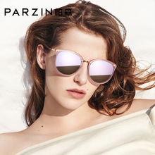 Parsons sunglasses women light retro colorful film tide driver sunglasses driving mirror polarized glasses New 9868
