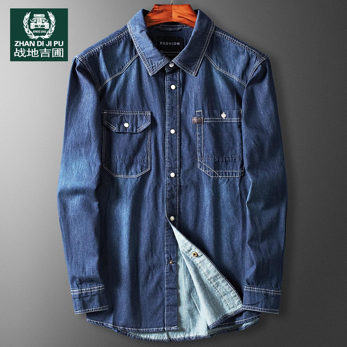 Купить из Китая Рубашки через интернет магазин internetvitrina.ru - посредник таобао на русском языке