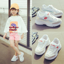 Childrens shoes, childrens shoes, 08 new style shoes, sports shoes, spring and autumn breathing net shoes, boys childrens shoes, summer net childrens shoes.