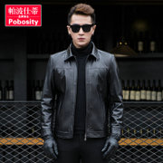 In the spring of 2017 new Haining pabo Shi pedicle male sheep skin leather short jacket coat AN