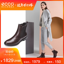 ECCO, short boots, women's boots, leather, thick and short boots, women's English wind molding 266503