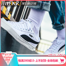 Ono INK Puma Puma SMASH V2 Cherry Pollen Black and White Couple Board Shoes Canvas Shoes 365968-02
