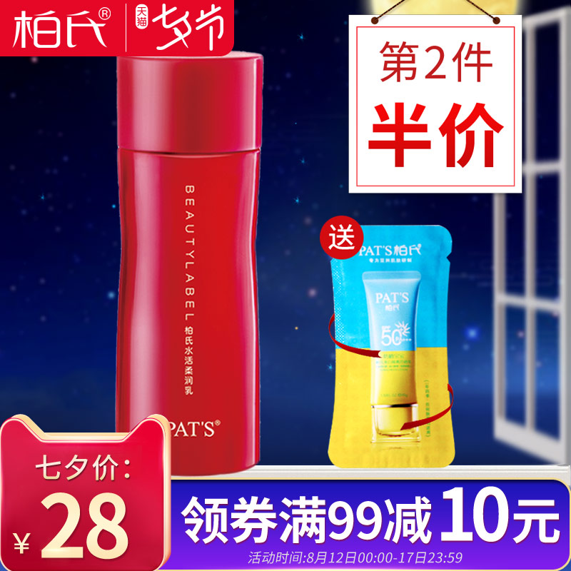 Купить Крема / Лосьоны в Китае, в интернет магазине таобао на русском языке