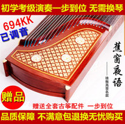Authentic Dunhuang Zheng 694KK banana window at night /694TT /694RR Foyun innocent yuan rhyme Zhongshan send accessories