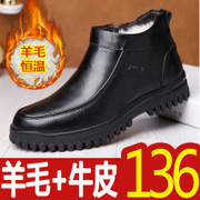 Male elderly with warm winter cotton cashmere men leather shoes high winter leisure shoes help upset Dad