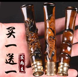 神龙木海柳烟嘴双重循环型过滤净烟器可清洗血柳活柳香菸粗细烟斗