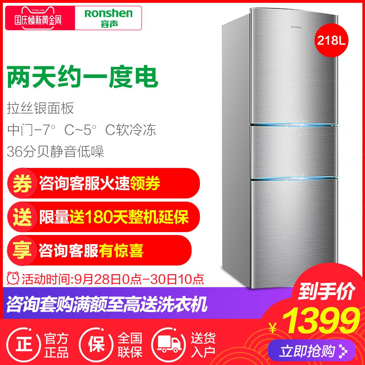 Купить Холодильники в Китае, в интернет магазине таобао на русском языке