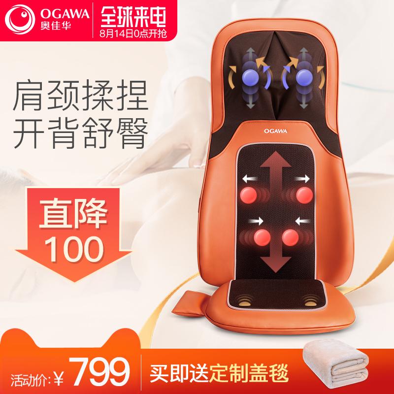 Купить Массажный чехлы для кресел в Китае, в интернет магазине таобао на русском языке