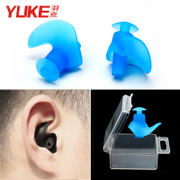 Adult swim professional diving silicone earplugs earplugs waterproof bath anti anti noise insulation plug otitis media in children