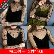Winter sexy lace shirt sleeved transparent hollow black gauze female take Chiffon Korean small shirt blouse