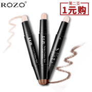 ROZO double cover rod high light shadow stick Concealer silhouette nose shadow powder dual-purpose pen makeup cream for beginners silkworm