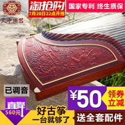 In the days of mahogany guzheng playing guzheng adult beginners test instrument guzheng wood shipping