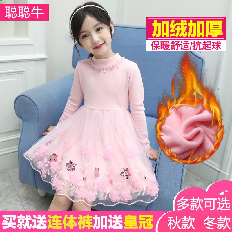 Купить Юбки в Китае, в интернет магазине таобао на русском языке
