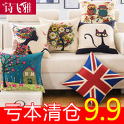 Cartoon cushion pillow sofa bed waist waist pillow pillow set office car waist protector cushions