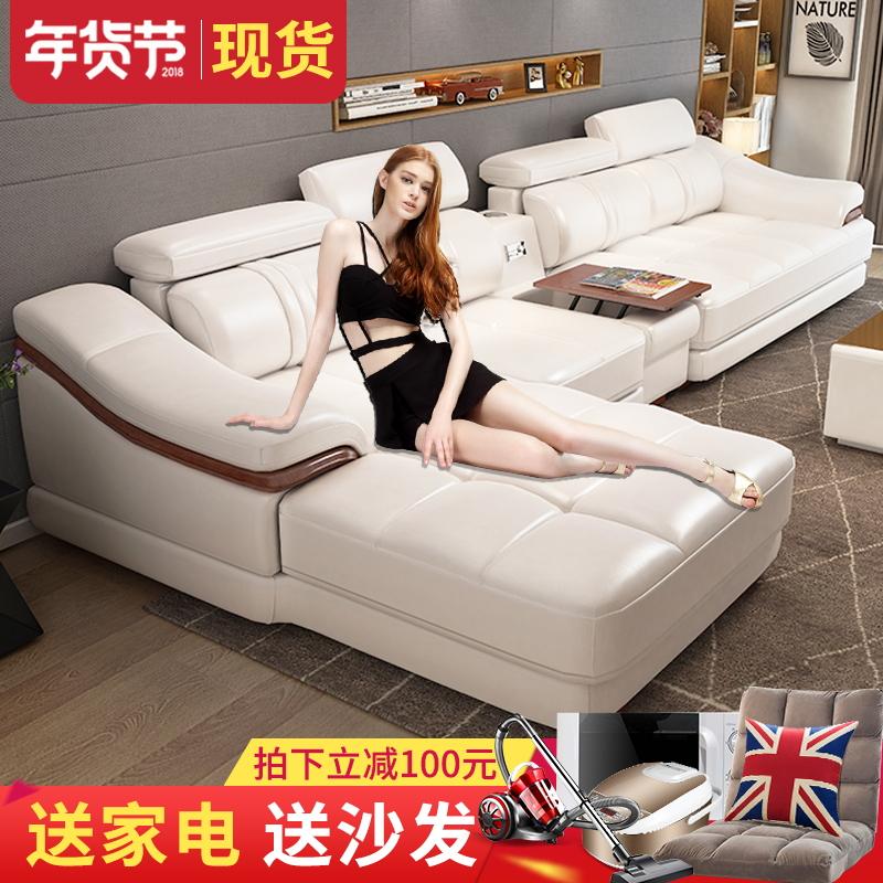 真皮沙发头层牛皮 现代简约客厅大小户型中厚皮沙发组合整装家具