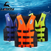 Le Di lifejacket adult professional portable marine fishing vest thickened children swimming vest life jacket
