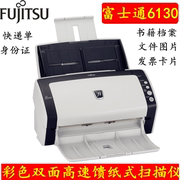 Fujitsu fi-6130 automatic color double-sided document scanner speed A4 express a single document scanner