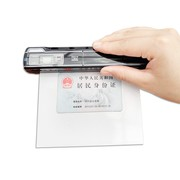 Handheld mini portable scanner scanner card scanner card copy
