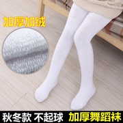 Girls Tights and cotton socks thickening children dance Leggings with white girls Fleece Winter baby
