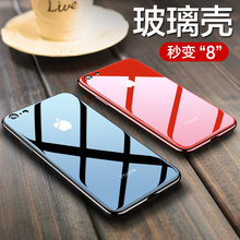 Q fruit Apple 6splus mobile phone shell iphone6plus silicone i6 female models tide male Apple 6s protective cover six new anti-drop sp personality creative personality ip glass mirror male models