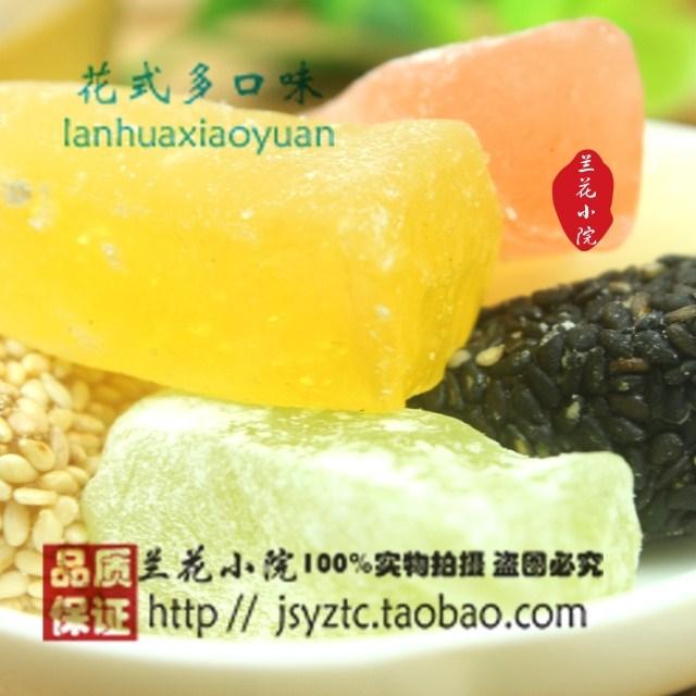 扬州特产特色小吃 绿叶牌牛皮糖 花式杂什混合口味  包邮