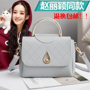 The summer of 2017 new female bag all-match bag retro Mini Fashion Shoulder Satchel small portable bag