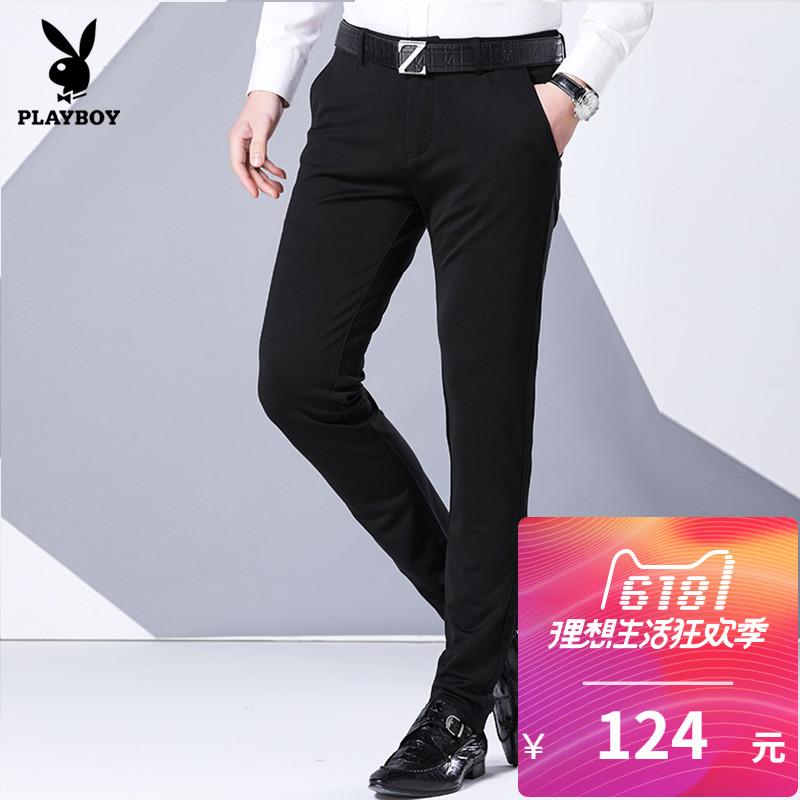 Купить из Китая  Повседневные брюки через интернет магазин internetvitrina.ru - посредник таобао на русском языке