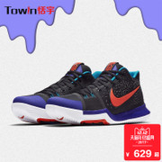 Nike air zoom 3 3 hommes Kyrie Irving baskets 852396-901 601 010