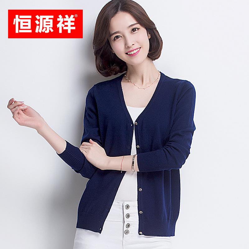 Купить Кардиганы в Китае, в интернет магазине таобао на русском языке