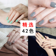 2 bottles of water can be stripped of the nail polish rubber environmental protection non-toxic tasteless can be torn off the tear can be a long lasting post