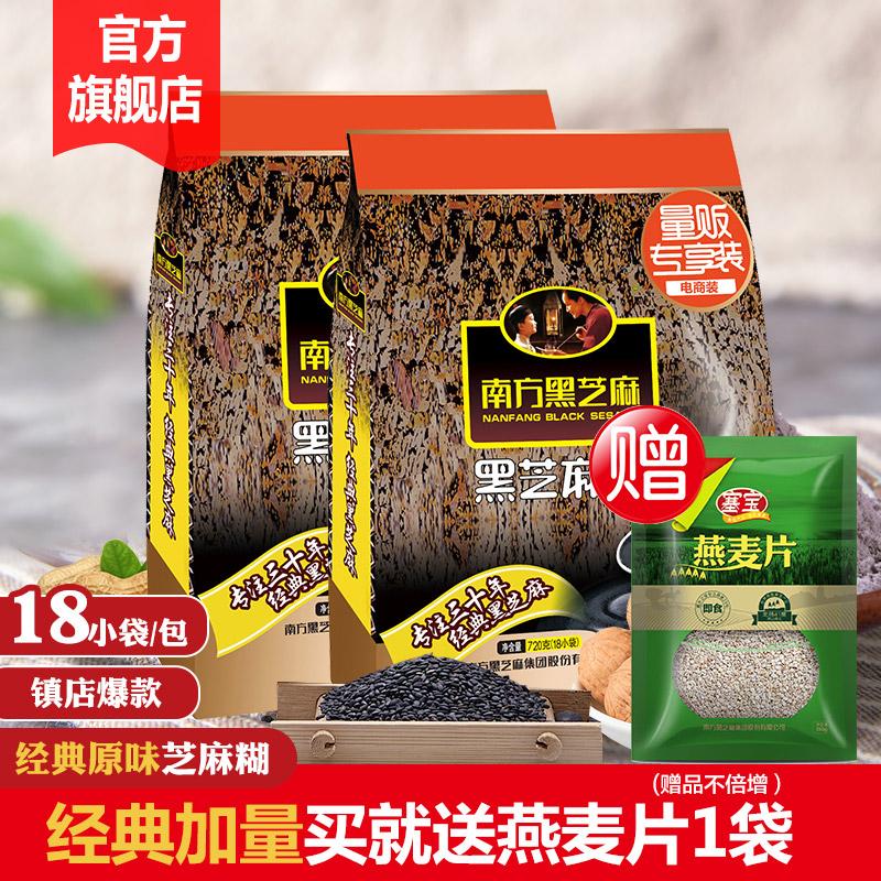 Купить Овсяная каша / Сухое молоко / Напитки в Китае, в интернет магазине таобао на русском языке