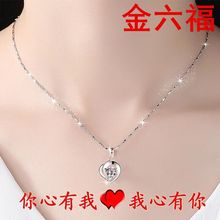 Jin Liufu jewelry platinum necklace PT950 clavicle necklace 18K white gold necklace female pendant girlfriend gift