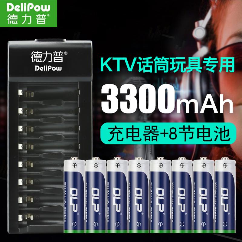 Купить из Китая Цифровая техника через интернет магазин internetvitrina.ru - посредник таобао на русском языке