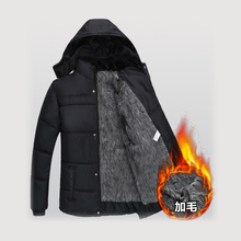 2017Men winter warm jackets cotton padded clothes overcoats