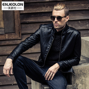 The British men's leather jacket Jue Lun motorcycle jacket collar 2017 new slim handsome leather jacket.