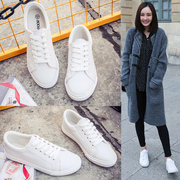 Spring and summer star with a leather strap white canvas shoes female Korean shoes shoes casual shoes flat white