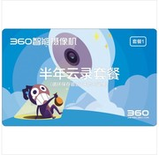 360 card 360 cloud droplets cloud intelligent camera recording card (7 days half card recharge card storage)