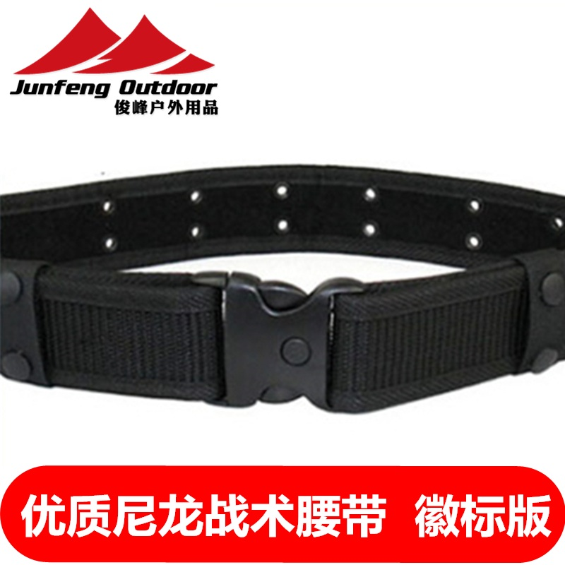 Tactical belt, duty belt, arm belt, outdoor belt, student military training belt, special military belt
