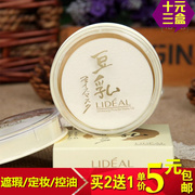 Japanese milk powder to buy genuine oil whitening Concealer white makeup powder with puff cake & buy 2 get 1