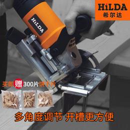 木工工具 开榫机 多功能木工开槽机 拼板机开榫机接板机饼干机