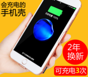 Charging portable Charging PO plug-in charging environmental protection large capacity ultra-thin mobile phone too
