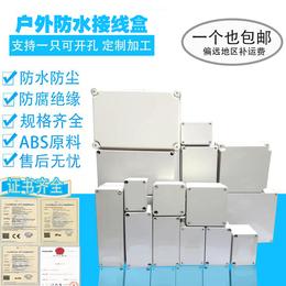 迎欣防水接线盒户外分线盒端子盒塑料工控盒露天防爆雨电源密封箱