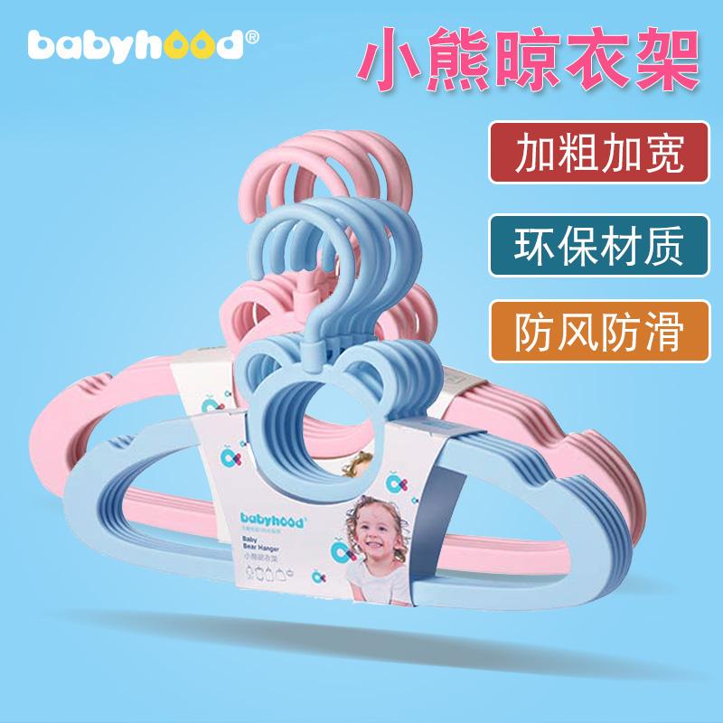 Купить Разное в Китае, в интернет магазине таобао на русском языке