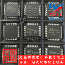 Electronic components with single chip W3150A+ W3150A W3150 QFP64 network