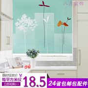 Pull type lifting shutter curtain curtain shading louver sunshade kitchen waterproof Restroom bathrooms